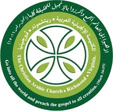 Assisting our friends of Christian Arabic Church