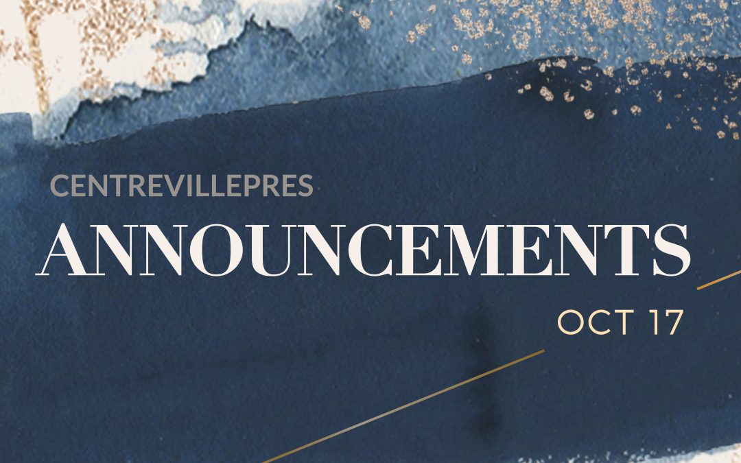 Announcements Oct 17, 2021